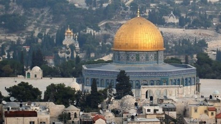 US Recognizes Jerusalem as Israel's Capital