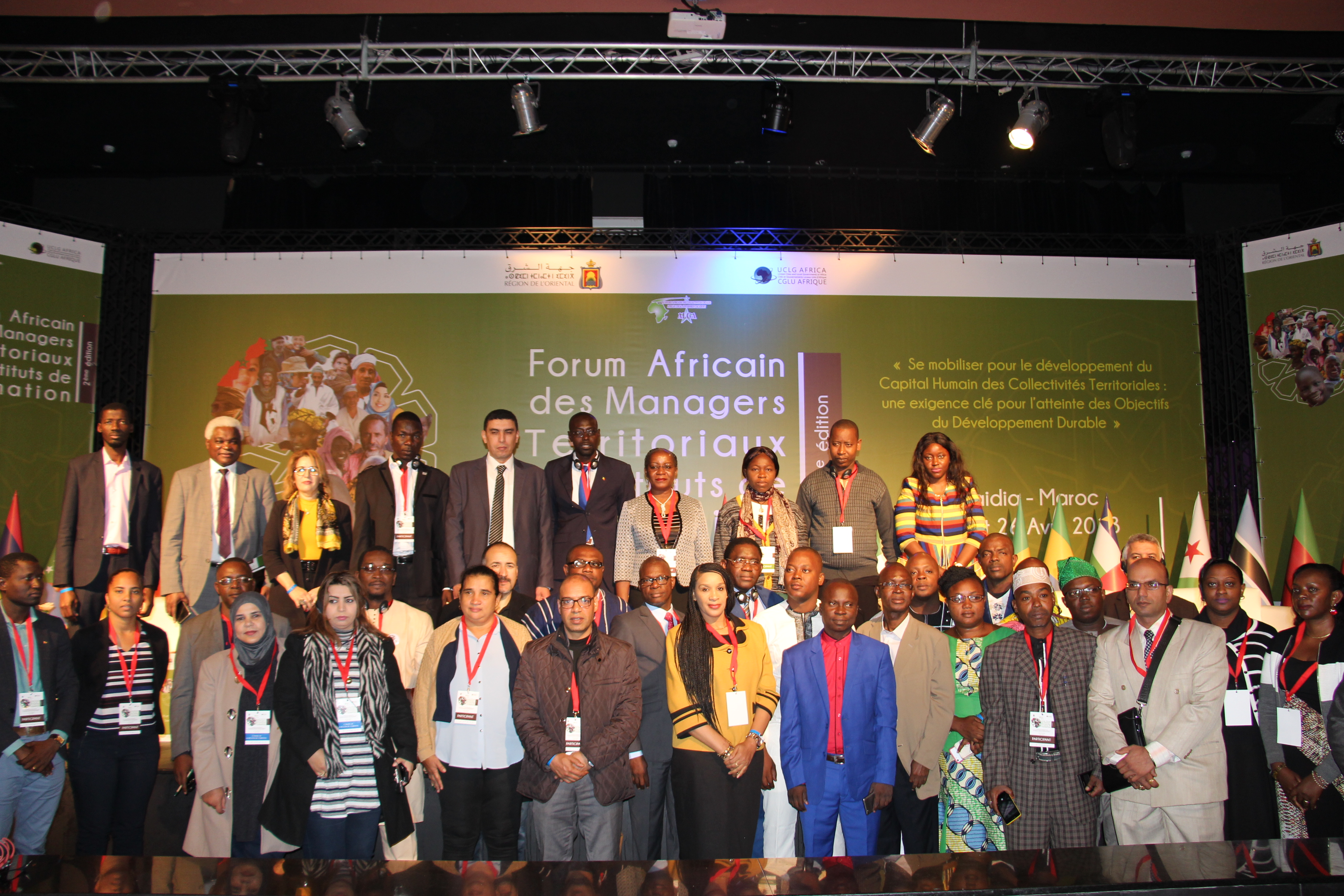 250 participants from 35 countries set up Africa HR-Net