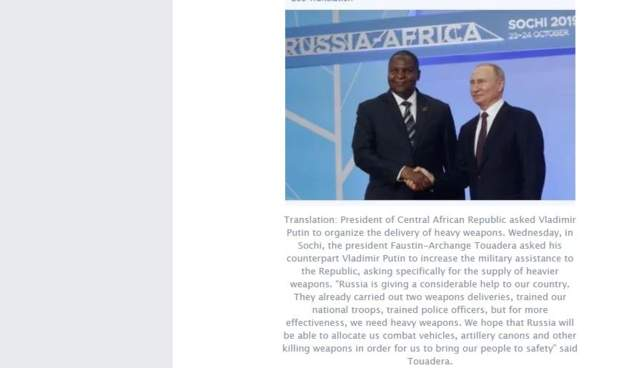 Facebook pulls accounts over 'fake' report on Russia-Africa relations