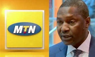END OF STORY:  Nigerian Court strikes out MTN N3bn suit against FG