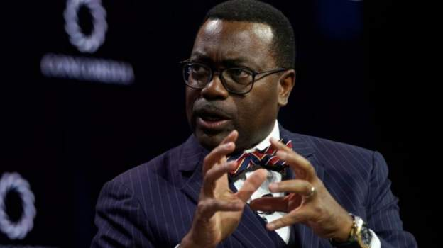 Nigeria's Head of AfDB to face fresh probe following US position