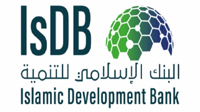 IsDB Launches Alliance to Fight Avoidable Blindness II in Djibouti